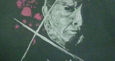 黑板畫藝術