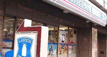 日本東京 吉卜力美術館 LAWSON詳細購票操作說明