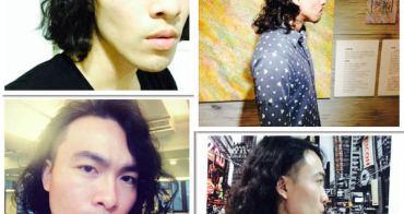 髮型|台北東區80'S Studio 找Morney剪髮燙髮心得