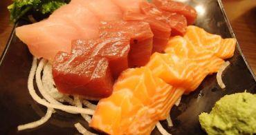 萬華 台式日本料理對決:和風屋vs三味食堂