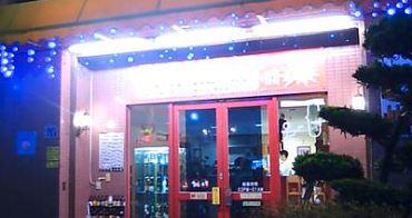 淡水 COBEE 淡江旁的西班牙料理&比利時啤酒