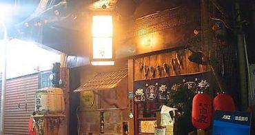 台北西門町 摩多居酒屋 裝潢搶眼餐點普通