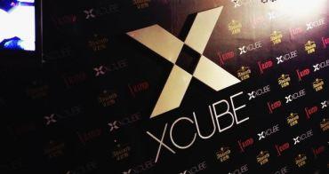 台中 X-CUBE 很high的嘻哈派對