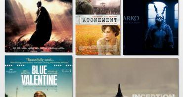 結局易讓人誤解的5部電影