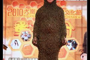 [高雄]大崗山龍眼蜂蜜文化季
