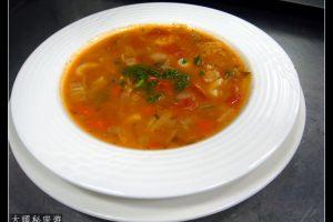 [西餐]湯類 義大利蔬菜湯