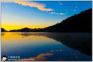 [日本關東楓紅之旅3-1]日光:寧靜湯之湖(湯ノ湖)、奧日光森Hotel(奧日光森のホテル)-早餐