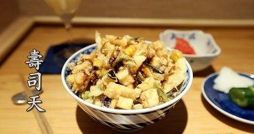 【台南中西區】帶你秒到日本!台南最美的日式用餐空間,江戶前のかき揚げ丼  午膳限定:壽司天