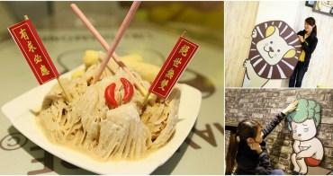 【台南中西區】保庇!保庇雪花冰~全台南最可愛的冰品店:樂克戴門自然冰工房