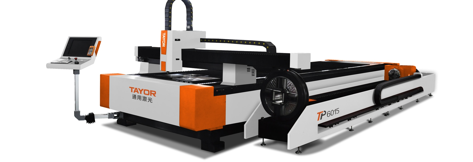 Laser Cutting Machine Metal Cnctp Edge Cnc Fiber Laser Cutting Machine For Tube And Sheet