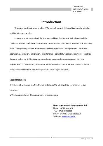 HD-A501-800 Box compression test machine Operation Manual - HAIDA - operation manual