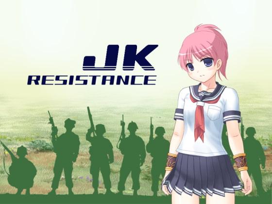 [otsujyo] JK RESISTANCE