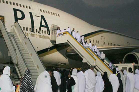 Hajj flight operation begins today - Pakistan - Dunya News
