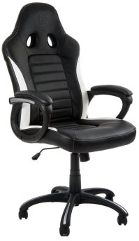 Cheap Gaming chair - best UK deals on UnCategorised to buy ...