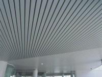 Metal ceiling tiles 84R LINEAR OPEN Exterior metal ceiling ...