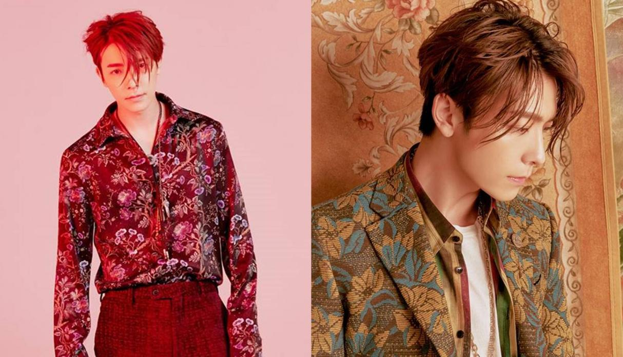 Arte Junior Replay Super Junior Lanza Nuevos Teasers De