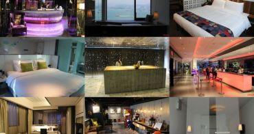 [香港] 香港自由行必看:2017 10家新開幕特色香港飯店推薦、香港住宿懶人包!