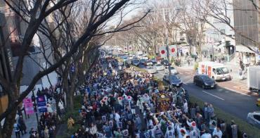 [東京] 原宿表參道:巧遇2月11日「紀元節」日本建國紀念日慶典
