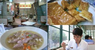 [香港] 油麻地美食: 美都餐室 - 重回1950年代廟街,懷舊美食好好味