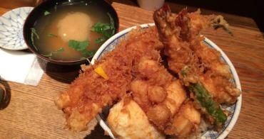 [東京] 金子半之助 - 很超值又美味所以說三次必吃、必吃、必吃的天丼