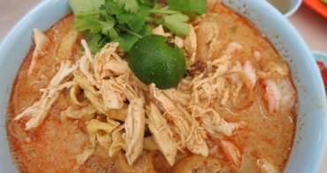 [沙巴] 怡豐茶室YEE FUNG - 加雅街道地美食推薦,美味又實惠的叻沙Laksa好好吃