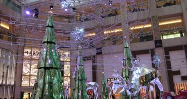 [2013香港] 聖誕特輯- 中環置地廣場與德國藝術家Hanns-Martin Wagner超酷圓球軌道