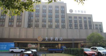 [上海] 全季酒店(上海虹橋吳中路店) - 新穎高CP值、連鎖平價酒店推薦