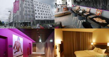 [德國] Moxy Frankfurt Airport 莫克西法蘭克福機場飯店 - 第二航廈步行15分鐘飯店推薦
