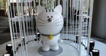 [東京] 虎之門之丘Toranomon Hills - 未來東京的新起點、世界唯一白色小叮噹「哆啦虎門」