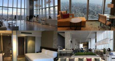 [大阪] Osaka Marriott Miyako Hotel 大阪萬豪都飯店 - 日本第一高樓、五星級高質感推薦!