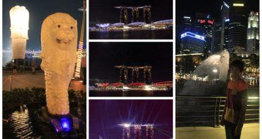 [新加坡] Merlion Park魚尾獅公園 - 欣賞每晚免費金沙酒店奇幻彌漫聲光水舞秀