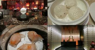 [澳門] 新葡京酒店8餐廳 - 夢幻奢華中享用可愛點心,澳門唯一米其林三星中餐廳