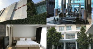 [大城] Classic Kameo Hotel - 高CP值、新穎大空間,有如公寓住宅的住宿
