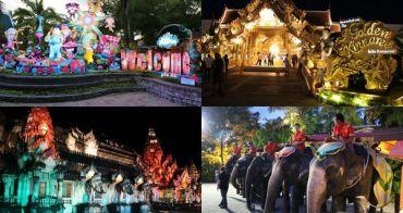 [普吉島] FantaSea 幻多奇樂園 - 神秘奇幻炫麗劇場秀,KKday訂票好方便