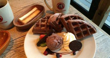 [上海] 漫咖啡 Maan Coffee (金匯南路店) - 韓國街中的小熊童話咖啡天地