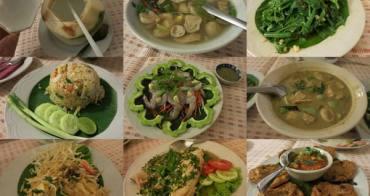 [清邁] HONG TAUW INN - 尼曼路泰式餐館推薦,我與清邁泰北料理的美好邂逅