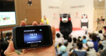 日本上網|JetFi網路分享器 - 日本吃到飽一日199再打8折,只要$159!