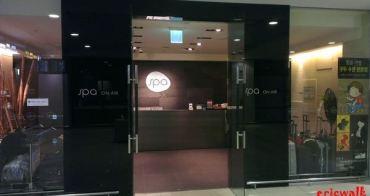 [首爾] 仁川機場 SPA ON AIR - 就在仁川機場住一晚,轉機住宿休息的方便好選擇