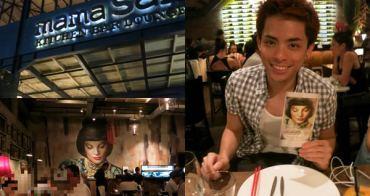 [峇里島] MamaSan Kitchen Bar Lounge -新潮亞洲特色美食酒吧餐廳,水明漾區食物美味氣氛佳的好推薦