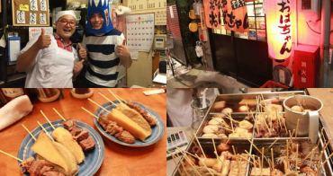 [靜岡]  おでんや おばちゃん 大媽靜岡煮 - 超推薦美味有趣的靜岡特色店家