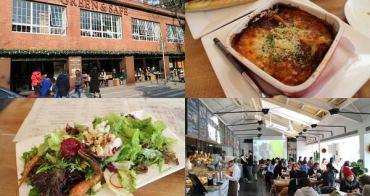 [上海] Green & Safe - 享受陽光及有機食材的美味早午餐推薦