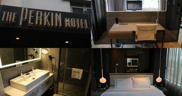 [香港] Perkin Hotel 紫珀酒店 - 二次入住依然美好,高質感低調精品飯店推薦