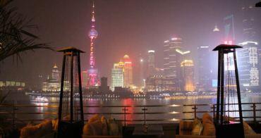 [上海] POP美式餐廳酒吧 - 外灘三號得天獨厚好位置、欣賞超棒外灘浦東美景