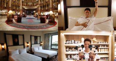香港|迪士尼探索家度假酒店 - 2017全新開幕,香港迪士尼第三家主題飯店,充滿探險趣味的住宿旅程!