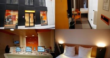 比利時|布魯塞爾市中心便捷飯店 easyHotel Brussels City Centre - 布魯賽爾中央車站、大廣場10-15分鐘,台幣兩千有找的全新開幕超值住宿推薦!