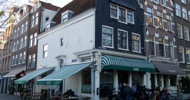 荷蘭|阿姆斯特丹 Winkel 43 咖啡廳 - 荷蘭必吃甜點,阿姆斯特丹No.1最有名的蘋果派