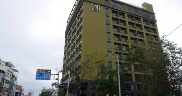 台東|The Gaya Hotel 渡假酒店 - 台東市最新開幕五星級飯店,低調有質感的住宿推薦