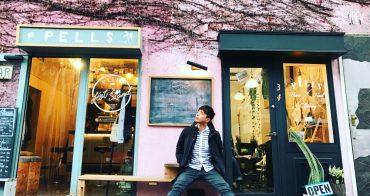 東京|澀谷咖啡廳推薦 Hot Stand Pells - 隱藏在澀谷巷弄間的IG打卡粉紅植物牆