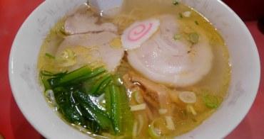 北海道、函館|龍鳳拉麵 - 函館必吃鹽味拉麵,大門橫丁裡的名物「黃金鹽拉麵」