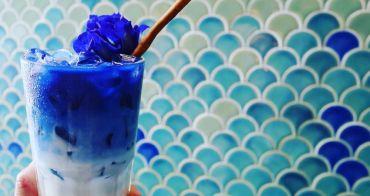 曼谷 咖啡廳推薦 Blue Whale - IG打卡熱點,臥佛寺旁一片夢幻湛藍的蝶豆花拿鐵海洋